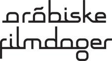 Arabiske filmdager