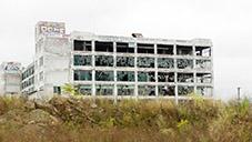 Detroit - forlatt industri