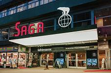 Saga Kino bilde