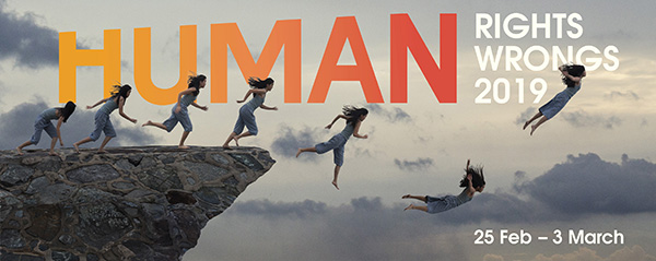 HUMAN idff logo