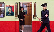 Bilde fra filmen War of Art